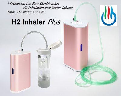 H2 Inhaler Plus Combo unit
